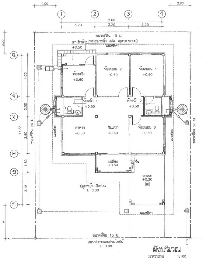 Small 3 Bedroom House Floor Plans 3 Bedroom House Plans
