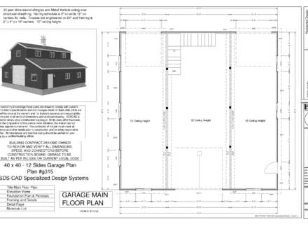40x40 house floor plans 40x60 house floor plans 40x40 for 40x40 garage plans