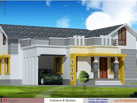 Single Story Modern House Designs Single Story Small House