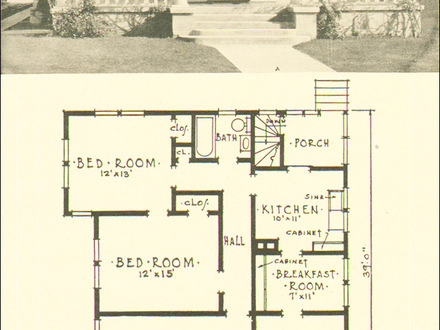 Southern Cottage Gardens Small Southern Cottage House Plans